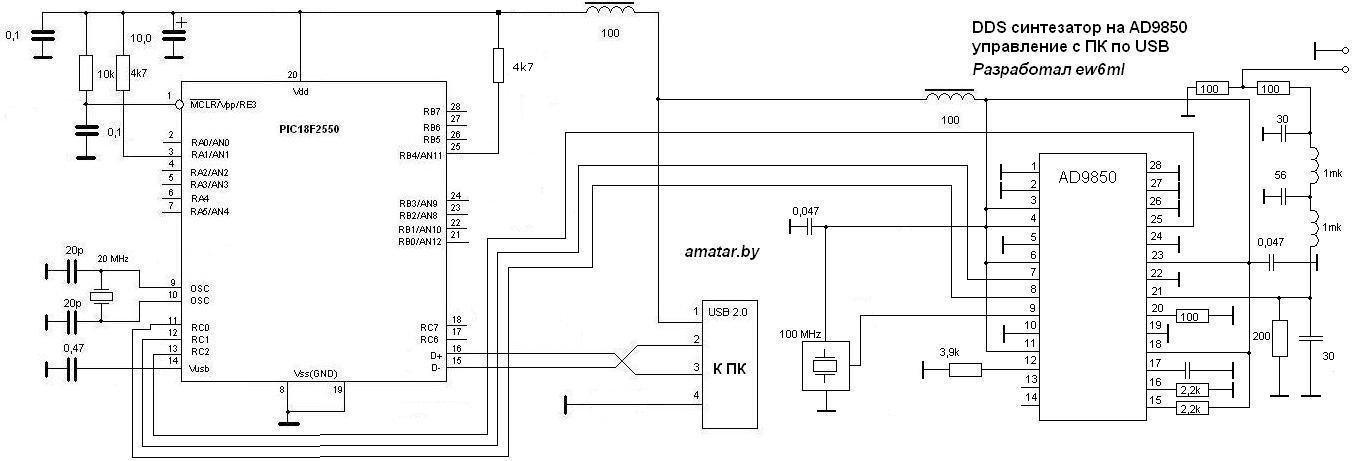 Схема генератора: