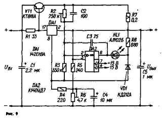 Применение микросхемных стабилизаторов серии 142, К142, КР142 ...